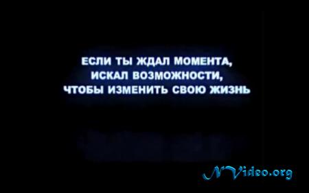 Запрещенный ролик года молодежи 2009