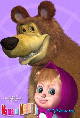 Маша и Медведь: Лыжню! / 14 серия / 2011