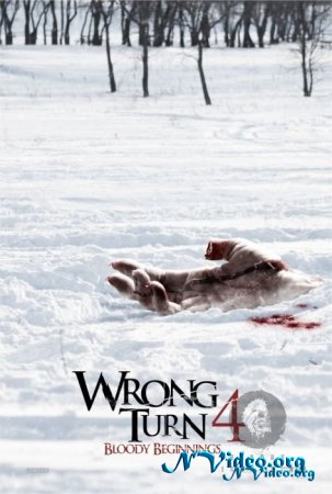 Поворот не туда 4 / Wrong Turn 4 (2011) HDRip