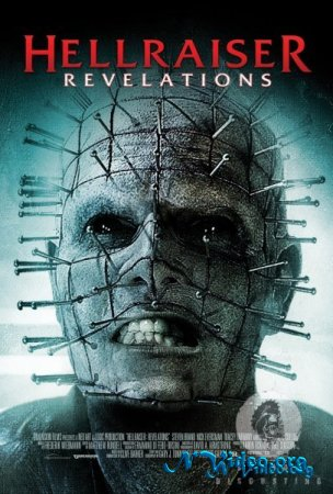 Восставший из ада: Откровение / Hellraiser: Revelations (2011)