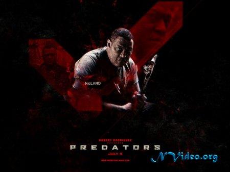 Хищники / Predators / 2010